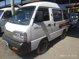 Chevrolet Damas 2021 года за 7 700 у.е. в Toshkent