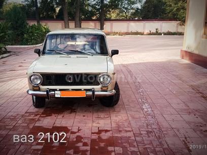 VAZ (Lada) 2102 1979 года за 1 500 у.е. в Oqqo'rg'on tumani