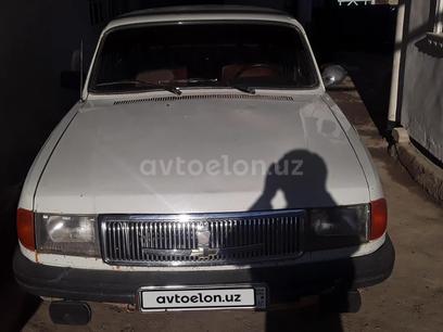 GAZ 31029 (Volga) 1996 года за ~1 239 у.е. в Buxoro