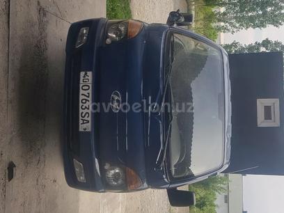 Hyundai 2015 года за 16 500 у.е. в Uchko'prik tumani