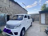 Changan Star Truck 2020 года за 13 500 у.е. в Toshkent