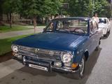ГАЗ 24 (Волга) 1979 года за 3 000 y.e. в Самарканд
