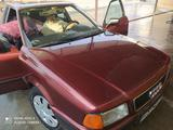 Audi 80 1996 года за 3 300 y.e. в Фергана