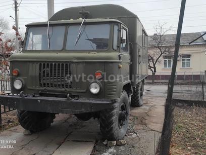 ГАЗ  66 1990 года за 6 000 y.e. в Ташкент
