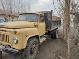 GAZ  53 1979 года за 2 800 у.е. в Qo'qon