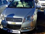 Chevrolet Nexia 3, 4 pozitsiya 2020 года за 10 200 у.е. в Buxoro