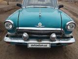 ГАЗ 21 (Волга) 1960 года за ~1 592 y.e. в Гурленский район