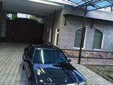 Mercedes-Benz C 200 1994 года за 4 300 у.е. в Farg'ona