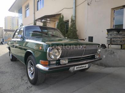 ГАЗ 24 (Волга) 1977 года за 7 000 y.e. в Ташкент