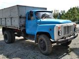 GAZ  53 1989 года за ~7 589 у.е. в Pastdarg'om tumani