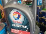 Total transtec за 19 у.е. в Samarqand