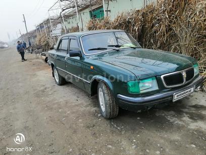 GAZ 3110 (Volga) 1999 года за 3 200 у.е. в Farg'ona