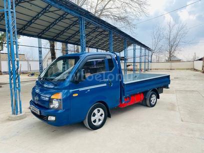 Hyundai Porter 2014 года за 15 000 у.е. в Yakkabog' tumani