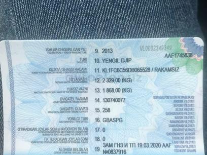 Chevrolet Captiva, 3 pozitsiya 2013 года за 17 000 у.е. в Toshkent