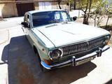 GAZ 3102 (Volga) 1984 года за 1 900 у.е. в Andijon