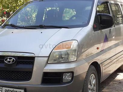 Hyundai Starex 2005 года за 8 000 y.e. в Фергана