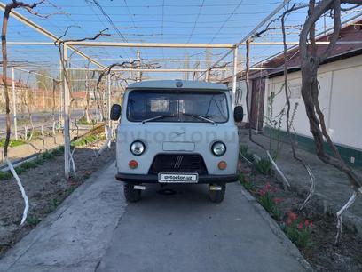 УАЗ 31512 1994 года за 4 500 y.e. в Фергана