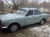 ГАЗ 2410 (Волга) 1986 года за ~1 423 y.e. в Шаватский район