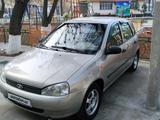 VAZ (Lada) Kalina 2008 года за 3 600 у.е. в Toshkent