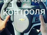 Включения функций круиз контроля и управления магнитофоном в Toshkent