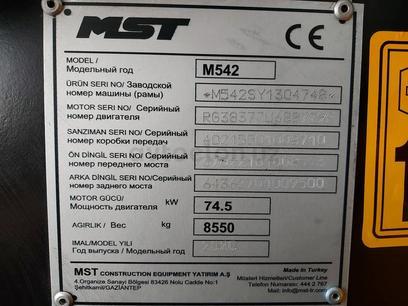MST  M542 2020 года за ~69 690 y.e. в Ташкент – фото 6