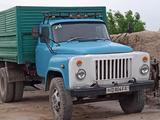 GAZ  GAZ 53 1985 года за 5 000 у.е. в Pastdarg'om tumani