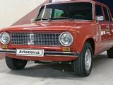 ВАЗ (Lada) 2101 1984 года за ~2 077 y.e. в Самарканд