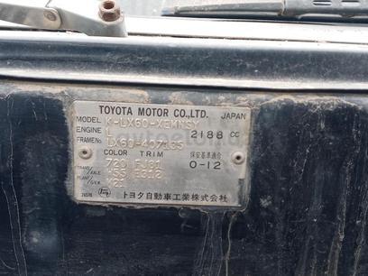 Toyota Carina II 1982 года за ~427 у.е. в Jizzax – фото 4