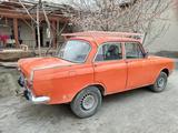 Moskvich 412 1979 года за 800 у.е. в Farg'ona