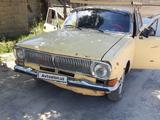GAZ 2410 (Volga) 1985 года за 1 400 у.е. в Jizzax