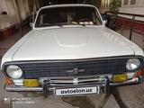 ГАЗ 24 (Волга) 1998 года за 3 000 y.e. в Зангиатинский район
