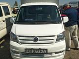 Dongfeng 2020 года за 11 500 у.е. в Toshkent