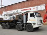 ЧМЗ  КС-65711-34 2020 года за 210 000 y.e. в Ташкент