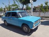 VAZ (Lada) 2101 1974 года за 1 500 у.е. в Farg'ona