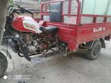 Lochin  Real moto 2017 года за 1 800 y.e. в Самарканд
