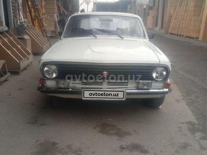 GAZ 2410 (Volga) 1991 года за 2 500 у.е. в Andijon