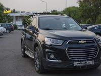 Chevrolet Captiva, 4 pozitsiya 2017 года за 23 500 у.е. в Toshkent