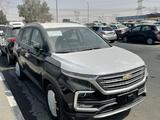 Chevrolet Captiva 2021 года за 40 000 y.e. в Наманган