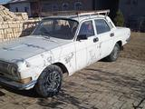 GAZ 2410 (Volga) 1994 года за ~1 517 у.е. в Buxoro