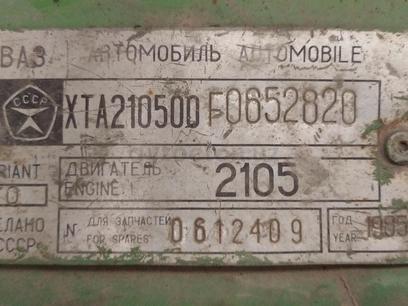 ВАЗ (Lada) 2105 1985 года за 1 400 y.e. в Ташкент