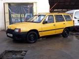 Opel Kadett 1986 года за 3 000 у.е. в Andijon