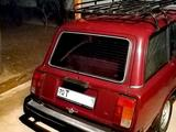 VAZ (Lada) 2104 1985 года за ~2 944 у.е. в Nishon tumani