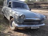 ГАЗ 21 (Волга) 1965 года за 2 200 y.e. в Наманган