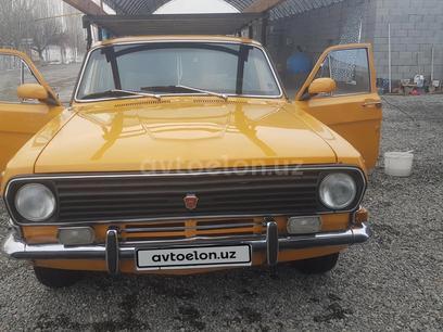GAZ 2410 (Volga) 1978 года за 3 500 у.е. в Andijon