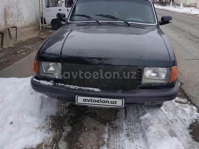 GAZ 31029 (Volga) 1993 года за 2 000 у.е. в Parkent tumani