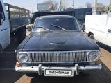 ГАЗ 2410 (Волга) 1984 года за 2 000 y.e. в Гулистан