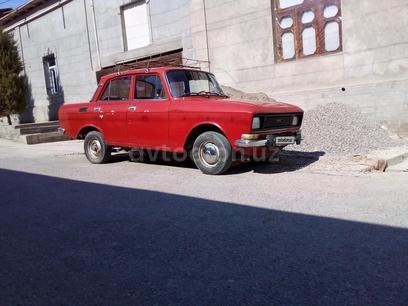 Москвич АЗЛК 2140 1976 года за 500 y.e. в Ташкент