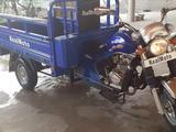 Royal Enfield  Real moto 2020 года за ~2 457 у.е. в Kattaqo'rg'on tumani