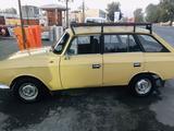 Moskvich AZLK 2136 Kombi 1982 года за 1 500 у.е. в Qo'qon