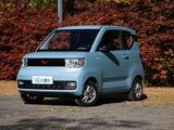 Wuling Hongguang MINI EV 2020 года за 10 200 y.e. в Самарканд